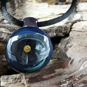 Oderlandperle - Handegefertigter Glassperlenschmuck - Lampwork - Startseite